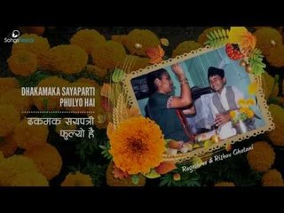 Dhakamaka Sayapatri Phulyo Hai - Rageshree & Rishav Ghatani  New Nepali Tihar Deusi Bhailo Song