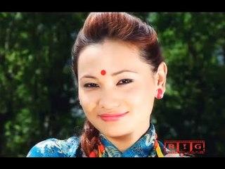 Dingla Bazarma - Yogendra Rai Ft. Chhulthim Gurung    New Nepali Adhunik song 2015
