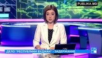 """Боевики обстреляли мирные населенные пункты из реактивных систем залпового огня """"Град""""."""