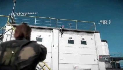 Metal Gear Solid V The Phantom Pain - Gun Camera de Metal Gear Solid V : The Phantom Pain