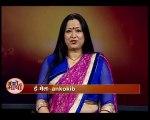 ANKO KI BHASHA 01-10-2015, Guru Maa Sonali JI