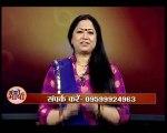 ANKO KI BHASHA 08-10-2015, Guru Maa Sonali Ji
