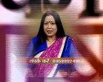 anko ki bhasha 10-09-15, Guru Maa Sonali Ji