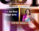 ANKO KI BHASHA 12-09-2015, Guru Maa Sonali Ji