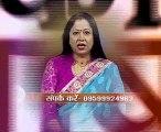 ANKO KI BHASHA 14-09-2015, Guru Maa Sonali JI