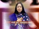 ANKO KI BHASHA 17-09-2015, Guru Maa Sonali Ji