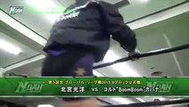 [ NOAH Highlights ] Colt Cabana vs. Mitsuhiro Kitamiya