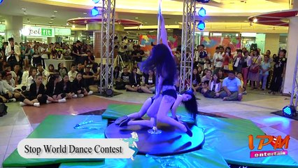"IPM Entertain - งานประกวดเต้น ""Stop World Dance Contest"""