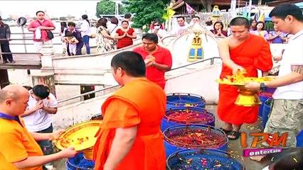 IPM Entertain - ทำบุญปล่อยปลา ณ วัดระฆัง
