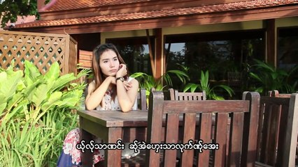 Poe Karen Song Ka Plu Thoo  ; Tor Long Eh Ner  (Official MV GSC)
