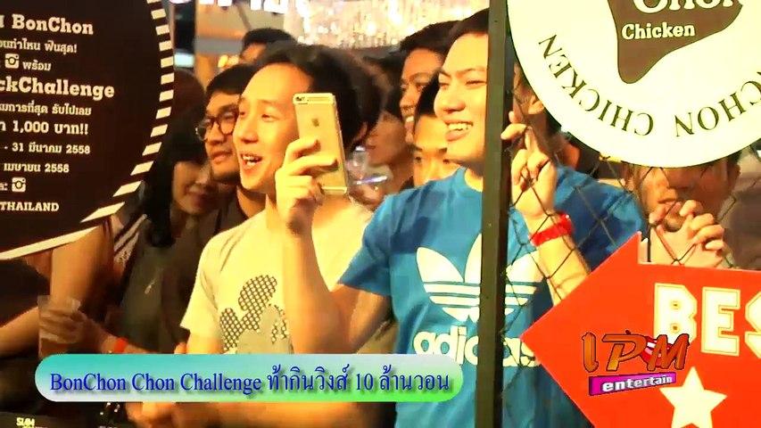 IPM Entertain - BonChon Chick Challengee