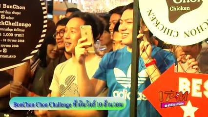 IPM Entertain - BonChon Chick Challengee