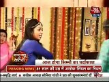 Ishita Ne Gusse Mein Aakar Maara Simmi Thappad Baad Mein Hue Bahosh - 17th November 2015 - Yeh Hai Mohabbatein