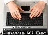 Bant raha tha jab khuda (  Pakistani Nazrana  )Free karaoke with lyrics by Hawwa -