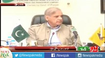 There Will Be Changes in My Cabinet After Sundar Factory Collapse- Shehbaz Shareef Takes Class of Chairman Sundar Indust