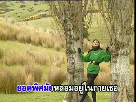 หนี้รัก : เจ้าพระยาคอรัส【Official MV】