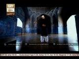 Hum Ko Apni Talab - Mahmood Ul Hassan Ashrafi