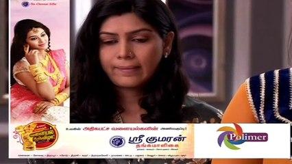 Ullam Kollai Pogudhada 18-11-15 Polimar Tv Serial Episode 125  Part 1