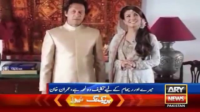 Ary News Headlines 31 October 2015 , Imran Khan and Reham Khan Separate From Each Other