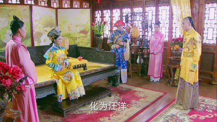 錢塘傳奇 第40集 The Mystery of Emperor Qian Long Ep40
