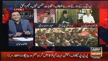 PPP's Nisar Khuru Calls Bilawal As Bilawal Sahiba, Kashif Abbasi & Abrar ul Haq Laughing