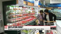 Korea's inflation rate expected to fall to levels not seen since late 1940s
