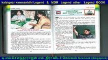 kalaignar karunanidhi Legend   &   MGR   Legend  other    Legend  BOOK