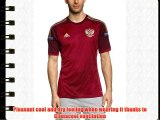 adidas Men's Replica Football Shirt Russia Home Red Cardinal/light Maroon/light Football Gold