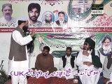 Hassal Sharif Urs 2015 Mehfil DVD 2 (Clip 5 )
