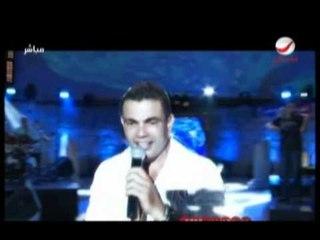 """Amr Diab - Ella Habiby """"Carthage 2009"""""""