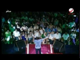 "Amr Diab - Yehmak Fe Eh! ""Carthage 2009"""