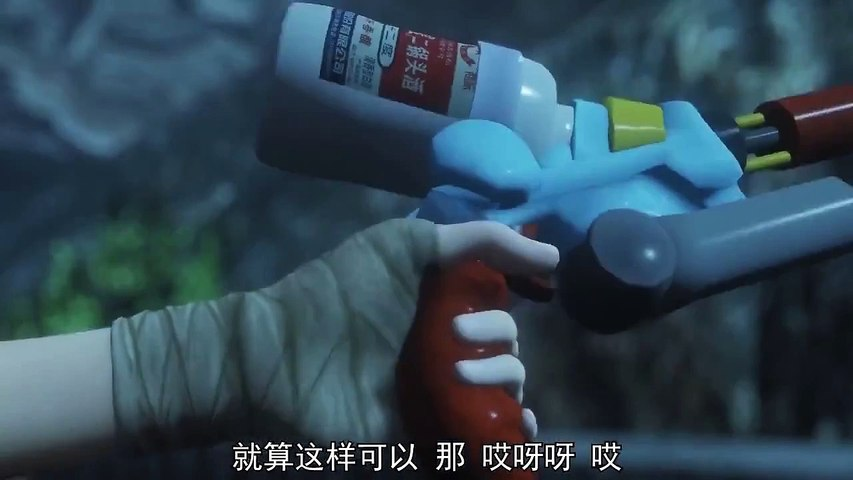 勇者大冒险 大电影之黄泉手记(2015国产经典!)