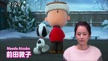 Ninninger 37 CM - Snoopy le film présenté par Atsuko Maeda