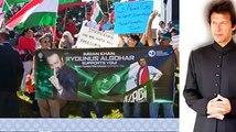 انکشاف '' اسلامی دنیا اور پاکستان کو ختم کرنے کا منصوبہ دھرنے سیاسی مسلہ نہیں اسلامی دنیا اور پاکستان کو ختم کرنے کا منصوبہ