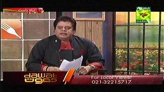 Dawat Recipes Beef Chop Suey by Chef Gulzar Hussain Masala Tv 19th November 2015
