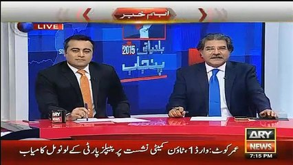 Zulfiqar Mirza On Badin Results After Clean Sweeping it