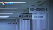 SPEC〜1話より、右京、矢部、オダジョーも登場?