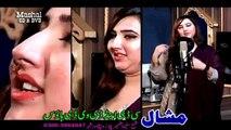 Zra Raka Che Zra Darkama Dil Raj 2016 Pashto Album Lover's Choice Special Hits Vol 2