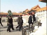 Prince William visit China | Prince William tours Forbidden City in Beijing