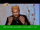 Aqa Mera Sohna tey sohne sohne nain Shahbaz Qamar Fareedi
