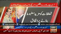 Biden appreciates Pakistan's contributions in war on terror