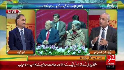 Bakhabar Subh – 20 Nov 15 - 92 News HD