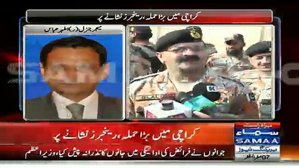 Grand operation against banned sectarian outfits needed: Gen (R) Athar Abbas