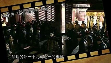 袁游 150922 向全世界宣战的老太太 三多堂
