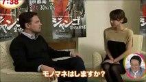 Leonardo DiCaprio imite Jack Nicholson
