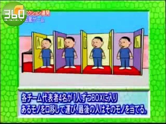 Siêu hài,chỉ có thể là nhật bản -) khó đỡ của Nhật Bản | Godialy.com