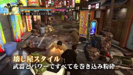 Trailer d'introduction de Yakuza Kiwami de Yakuza : Kiwami