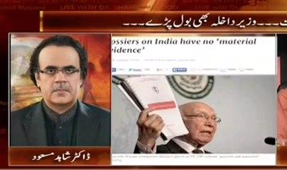 """Aap ke paas Dosier nai They to Aap America Halwa Khaane Gaye They?"" - Dr. Shahid Masood on Sartaj Aziz"