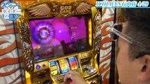 ライターの流儀 vol 20 ~エブリー編~【ICHI BAN石山店】
