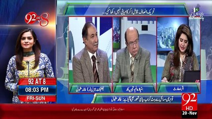Baat Hai Pakistan Ki - 20th November 2015